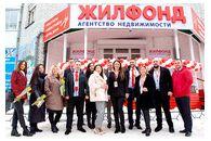 Офис «Жилфонда» открылся в Архангельске