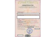 Свидетельства о госрегистрации прав отменяются!