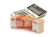 Налог на недвижимость — как платить меньше?