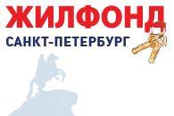 Третий офис в Санкт-Петербурге