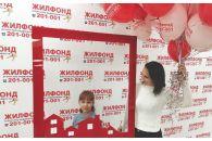 Подарки в честь открытия пятого офиса «Жилфонд» в Барнауле