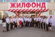 В офисе барнаульского филиала «Жилфонда» открылось отделение  «Абсолют Банка»
