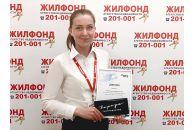 «Жилфонд» – победитель конкурса Банка «ВТБ»